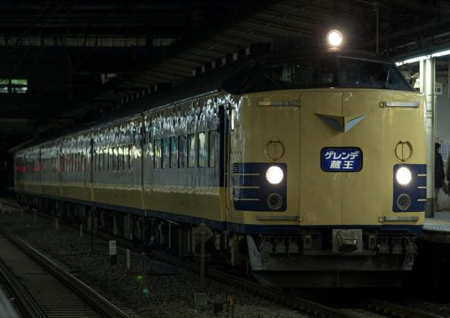 110128-JR-E-583-gerende-zao-1.jpg