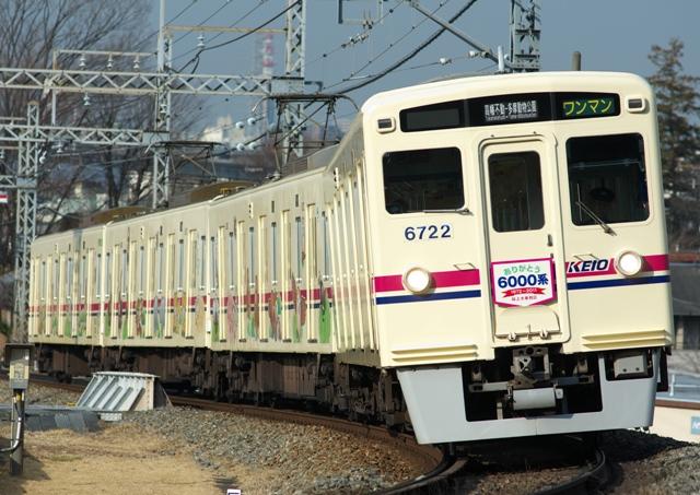 110219-keio-6000-final-5.jpg