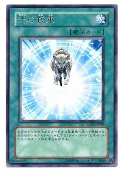 EXP2-JP020-RA.jpg