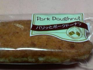 パリッとポークドーナツ