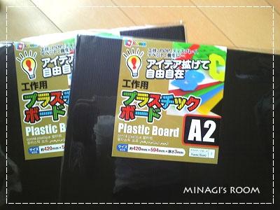 20110605 (2)のコピー