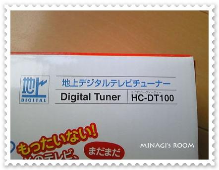 20110619 (3)のコピー