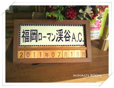 20110718 (20)のコピー