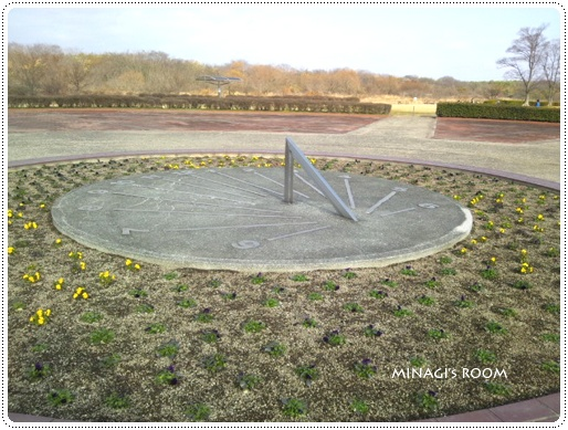 木曽三川公園 (1)
