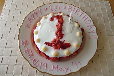 1歳のケーキ♪
