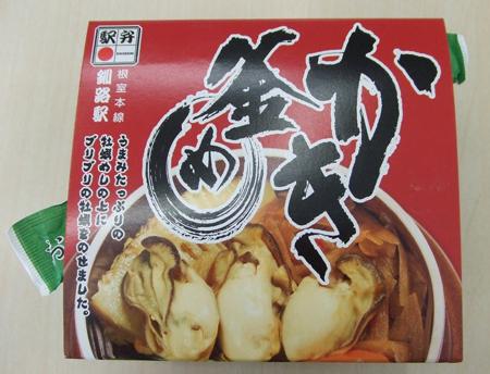 2010_01駅弁大会07