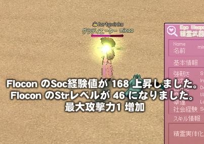 110418-06.jpg