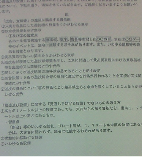 201108032148000.jpg