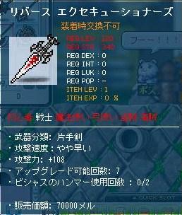 Maple110618_215014.jpg
