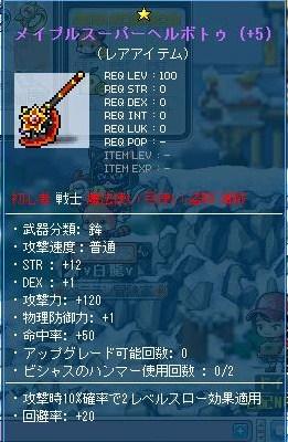 Maple110710_101403.jpg