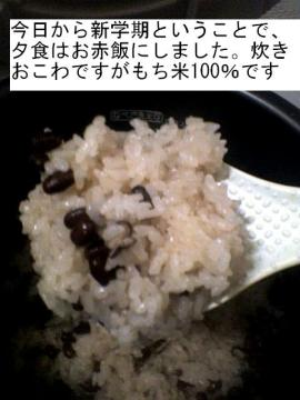 takiokowa.jpg
