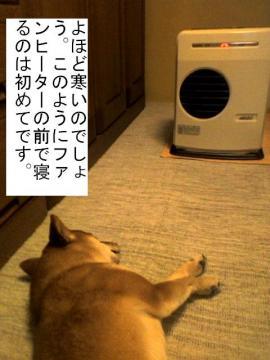 yohodosamui.jpg