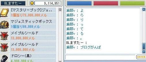Maple091117_021726.jpg