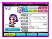 0035 2.19 miwa167レベ