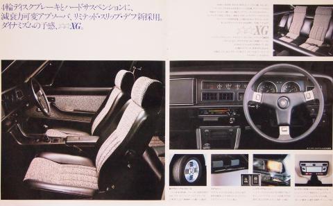 80年6月 117クーペ XG