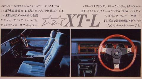 80年6月 117クーペ XT