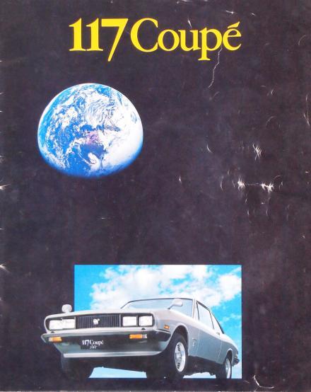 80年6月 117クーペ カタログ