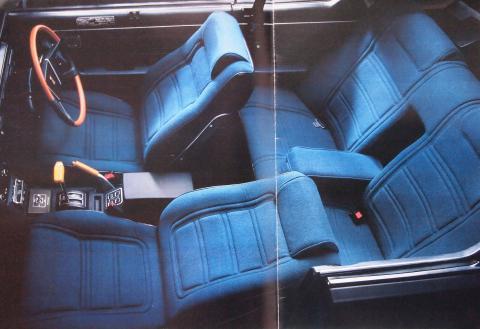 77年8月 スカイラインGT-E・X 内装