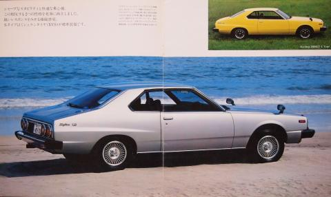 78年8月 スカイラインGT-E・S