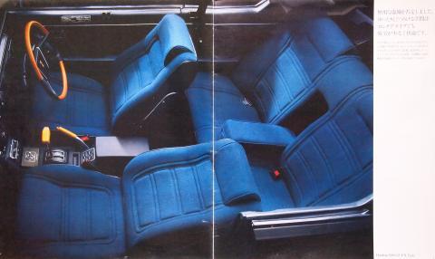 78年8月 スカイラインGT-E・X 内装