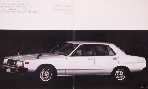 79年9月 スカイラインGT-E・X