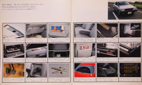 79年9月 スカイラインGT 装備