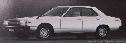 80年12月 スカイラインターボGT-E・L