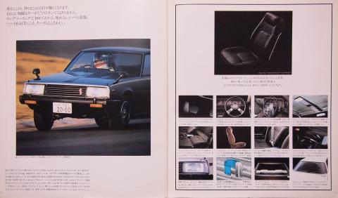80年12月 スカイラインGTターボ 装備