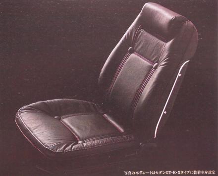 80年12月 スカイラインGTターボ 本革シート