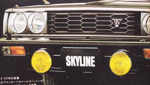 78年3月 スカイラインGT ブラッキー