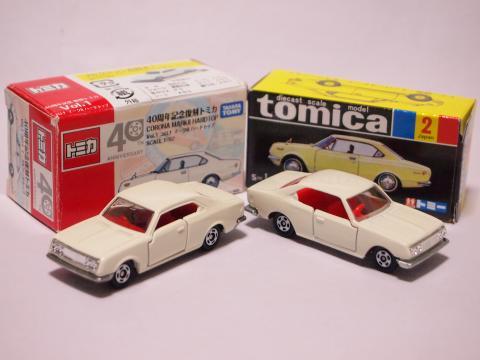 トミカ 30周年 40周年 コロナマークⅡ