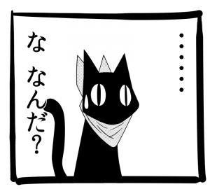 阪なの16