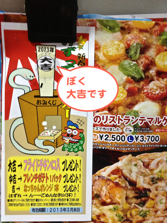 20130202-3.png