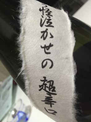 20130214-6.png
