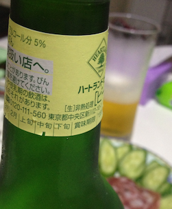 20130222-7.png