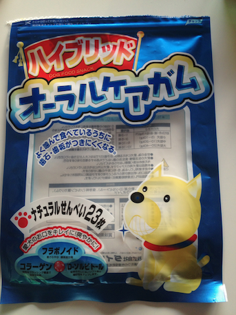 20130304-7.png