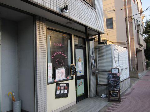 110716-11.jpg