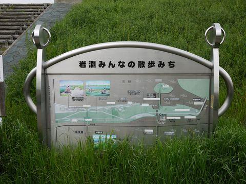 20110422-01.jpg