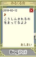 2010y02m12d_213609736.jpg