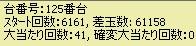 2010y02m12d_233826704.jpg
