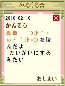 2010y02m18d_123852609.jpg