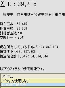 2010y03m02d_182530359.jpg
