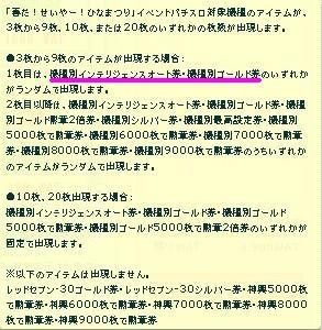 2010y03m02d_185117515.jpg