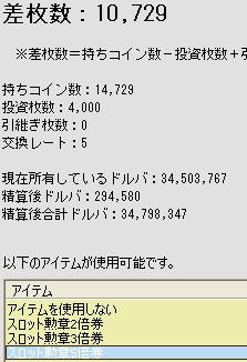 2010y03m03d_021904140.jpg