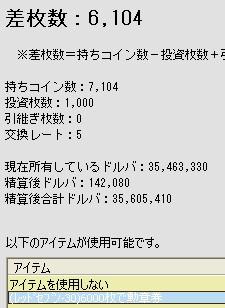 2010y03m03d_215710000.jpg
