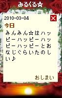 2010y03m04d_144141625.jpg
