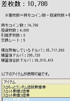 2010y03m04d_151756687.jpg