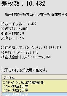 2010y03m04d_204448287.jpg