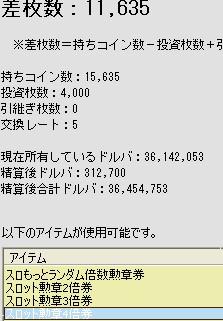 2010y03m05d_022246709.jpg