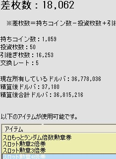 2010y03m05d_111527187.jpg